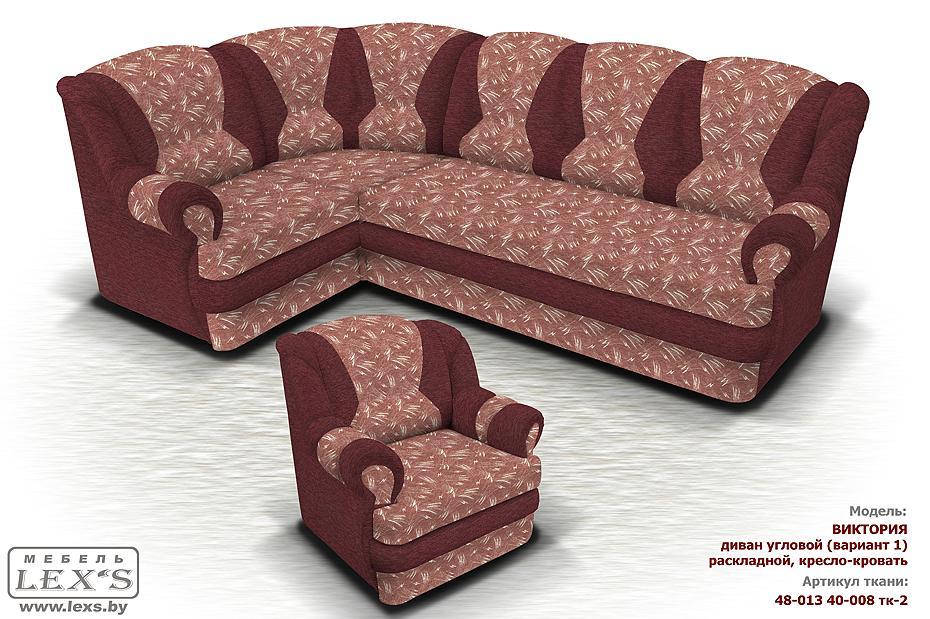 Как сделать кресло кровать из обычного кресла