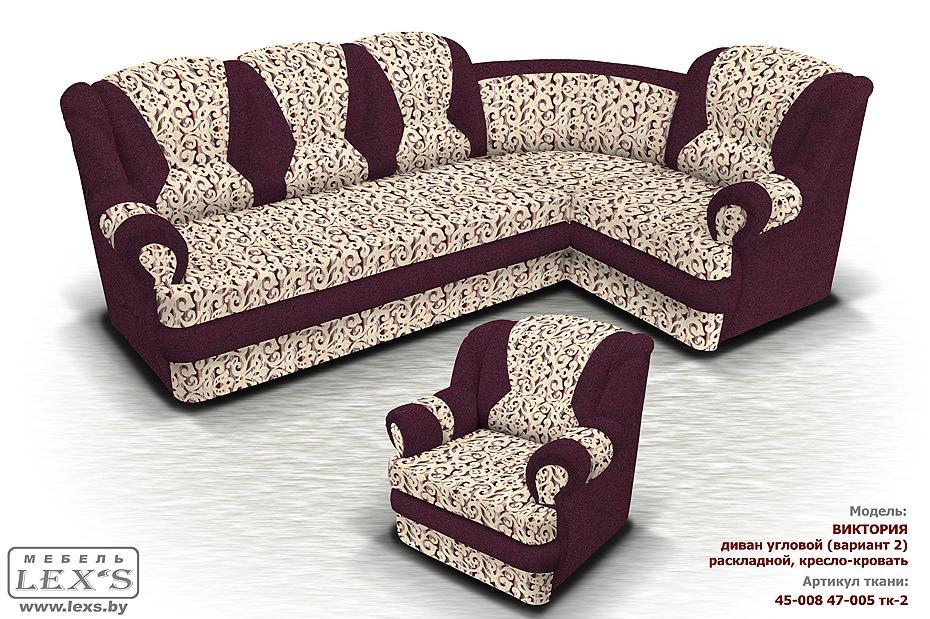 Мягкая Мебель Диваны И Кресла В Москве